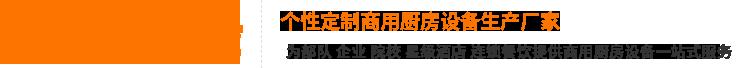 西安市华宇必威体育app手机下载版制造有限责任公司